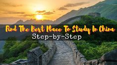 There are many places to study Mandarin Chinese in China, but how to determine…