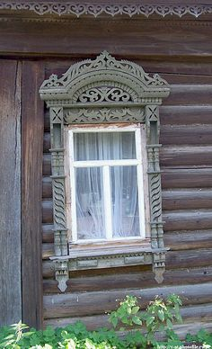 Костромская область  Кострома