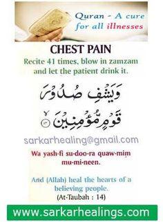 Quran Quotes Inspirational, Beautiful Islamic Quotes, Beautiful Dua, Islamic Phrases, Islamic Messages, Islamic Teachings, Islamic Dua, Prayer Verses, Quran Verses