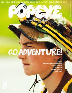 Amazon.co.jp: POPEYE (Popeye) 08 May issue 2014 [magazine]: This
