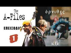 Συνέντευξη με τον σκηνοθέτη Γιάννη Ρήγα και τις Όρνιθες του Αριστοφάνη - THE ART FILES Επεισόδιο 1 - YouTube Youtube, Movies, Movie Posters, Films, Film Poster, Cinema, Movie, Film, Movie Quotes