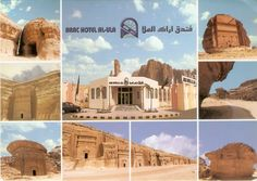 Saudi Arabia - Al-Hijr Archaeological Site (Madâin Sâlih)