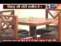 Tihar jail opens restaurant for public