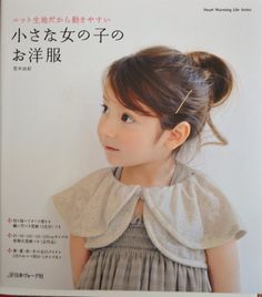 Making Stylish Girl Clothes Japanese Sewing by CollectingLife, $30.00