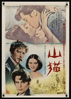 Japanese poster for Visconti's THE LEOPARD.
