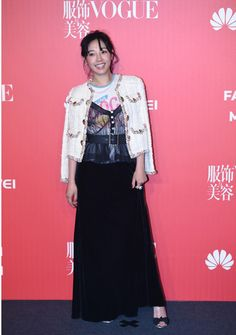 Actress Bai Baihe poses at the Vogue China 11th anniversary gala on November 3 in Beijing.  http://www.chinaentertainmentnews.com/2016/11/vogue-china-11th-anniversary-gala-held.html