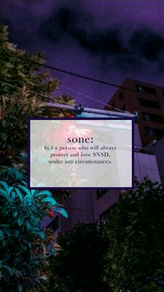 #sone #snsd