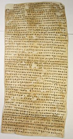 An agreement charter of Novgorod Veliky with Grand Duke of Vladimir and Tver, Yaroslav Yaroslavovich. It is the first agreement charter that survived to this day.  It is the most ancient document in the collection of old acts of the State Archive of Charters and Manuscripts of the Russian State Archive of Ancient Documents.    1264