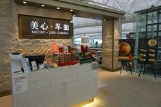 Maxim's Jade Garden, Hong Kong International Airport, Terminal 1 Airport Restaurants, International Airport, Hong Kong, Jade, Outdoor Decor, Green, Home Decor, Decoration Home, Room Decor