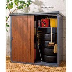 頑丈なスチール製に木目調の風合い。スムーズな引き戸に、大容量も自慢の屋外収納庫。駐車場の大型収納庫としてホースやタイヤ等の車用品の収納に。もちろんガーデン用品や掃除用品の物置きとしても。