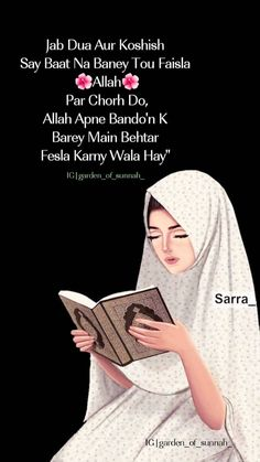 Muslim Love Quotes, Love In Islam, Allah Love, Beautiful Islamic Quotes, Islamic Inspirational Quotes, Religious Quotes, Allah Quotes, Quran Quotes, Faith Quotes