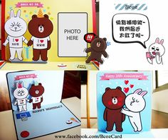 LINE Brown & Cony Birthday / Anniversary Pop Up Card...www.facebook.com/BcozCard