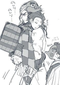 Kimetsu no yaiba Doujinshi + fanart + . Manga Anime, Fanarts Anime, Anime Demon, Anime Guys, Anime Art, Anime Bebe, Hxh Characters, Familia Anime, Demon Hunter