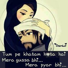 Anime muslim couple: muslim anime hijab anime couples t muslim anime Muslim Couple Quotes, Cute Muslim Couples, Muslim Love Quotes, Love In Islam, Muslim Girls, Cute Couples, Niqab, Islam Marriage, Anime Muslim