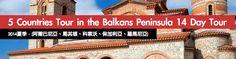 http://www.europaholidayus.com/2013/12/balkans-peninsula-14-day/?lang=en