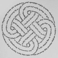 """Armenian Eternity Caligram #armenia #yerevan #armeniantypography #armenian #typography #calligraphy #armeniancalligraphy #hyeontype #calligram #հայաստան…"""