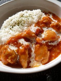 Curry Recipes, Asian Recipes, Soup Recipes, Japanese Recipes, Easy Chicken Dinner Recipes, Healthy Dinner Recipes, Easy Cooking, Cooking Recipes, Cooking Ribs
