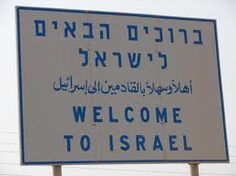 Road signs in Israel are written in Hebrew, Arabic and English. Welcome to #Israel.