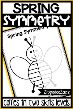Symmetry drawing is the perfect way to use art to introduce math and geometry to elementary grades!   Spring Symmetry Drawings can be used to teach elementary students about symmetrical and asymmetrical shapes and objects in a fun and easy to explain way.  By using Spring symmetry drawings, your students will be more likely to understand and explain symmetry and lines of symmetry. #kindergarten #symmetry #math #geometry #spring