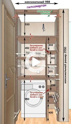 Modern Laundry Rooms, Laundry Room Layouts, Laundry In Bathroom, Bathroom Layout, Laundry Room Design, Bathroom Design Small, Bathroom Interior Design, Utility Room Designs, Laundry Room Inspiration