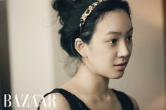 Jung Ryeo-won offered lead in Big Man » Dramabeans » Deconstructing korean dramas and kpop culture