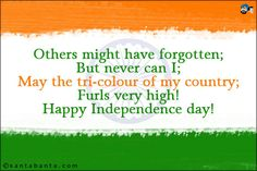 speech essay on th independence day happy n flag whatsapp dp images 15 t ga whatsapp dp picture images