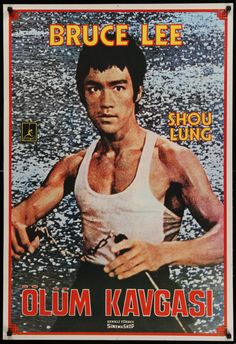 A vintage, 1981 movie poster from Turkey for the 1979 film True Game of Death starring Bruce Li, Shou Lung, and featuring archival footage of Bruce Lee (shown on the poster).