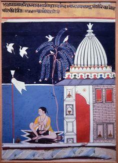 Kamod. Ragamala, India, Malwa, ca. 1680 (1650 - 1660)