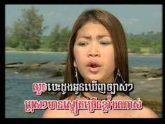 ចោរលួចបេះដូង - សាមុត+ប៉ែន រ៉ន - Khmer karaoke old songs