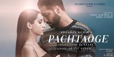Pachtaoge Lyrics from Jaani Ve Hindi album featuring Vicky Kaushal, Nora Fatehi. Bada Pachtaoge Song Lyrics composed and written by Jaani and sung by Arijit Singh. Youtube Songs, Watch Youtube Videos, Hd Video, Ringtone Download, Mp3 Song Download, All Lyrics, Song Lyrics, New Latest Song, New Love Songs