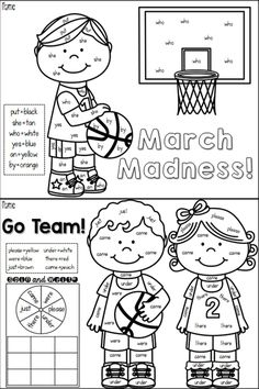 March Madness Color by Sight Word!