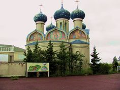 Google Image Result for http://www.mikesblender.com/russian%2520village_church.jpg