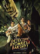 Detective Byomkesh Bakshy! (2015) DVDRip Hindi Full Movie Watch Online Free     http://www.tamilcineworld.com/detective-byomkesh-bakshy-2015-dvdrip-hindi-movie-watch-online-free/