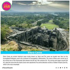 One of the largest rock-cut monastery-temple caves in the world - Ellora Caves. The site presents monuments and artwork of Buddhism, Hinduism & Jainism from the 600-1000 CE period. #MaharashtraTourism #PlanetMarathi