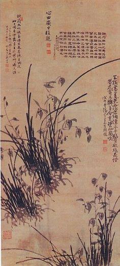 사군자의 상징 매화는 이른 봄 눈 속에서 홀로 고고하게 꽃을 피운다. 세파에 굴하지 않는 절개와...