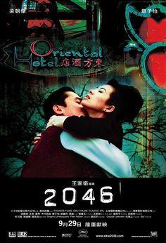 2046 directed by Wong Kar Wai