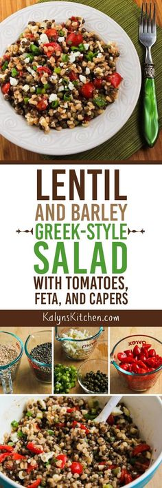 Lentil and Barley Greek-Style Salad with Tomatoes, Feta, and Capers found on KalynsKitchen.com