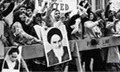روحانیون مبارز ایرانی خارج از کشور (نجف اشرف) اعلامیه ای در مورد تظاهرات حدود  هزار نفر از زنان و دختران مشهد در اعتراض به کشف حجاب انتشار دادند.(ش)  روحانیون مبارز ایرانی خارج از کشور (نجف اشرف) اعلامیه ای در مورد تظاهرات حدود  هزار نفر از زنان و دختران مشهد در اعتراض به کشف حجاب انتشار دادند.(ش) در این اعلامیه از حمله پلیس به تظاهر کنندگان و دستگیری حدود  نفر آنها گزارش شده و نیز اعلام گردیده که امام خمینی در نجف ... فوج  https://fovj.ir