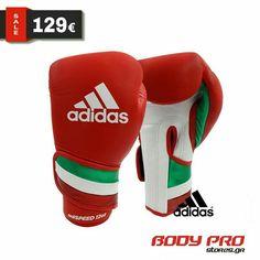 ΔΩΡΕΑΝ ΜΕΤΑΦΟΡΙΚΑ ΠΑΝΕΛΛΑΔΙΚΑ ! ! ! Adidas