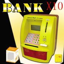 Bulk Lot of 10 X Kids Mini ATM Machine - Realistic - Great Kids Toy