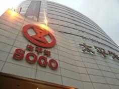 参上! 台北! 太平洋SOGO 타이페이! 방문!  台北!我來了!  I'm in Taipei!