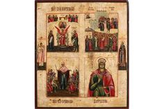 Bid Live on Lot 1139 in the July Sale: Art & Antiques Auction from Twents Veilinghuis. Hagia Sophia, The Saleroom, Antique Auctions, Religious Art, Christian, Icons, Traditional, Antiques, Painting
