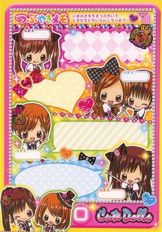 kawaii Japanese girls Memo Pad from Japan