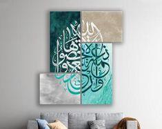 Arabic Calligraphy Art, Arabic Art, Calligraphy Alphabet, Islamic Art Pattern, Pattern Art, Celtic Art, Celtic Dragon, Islamic Paintings, Mini Canvas Art