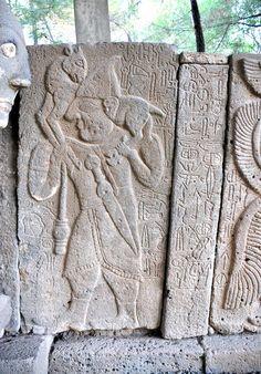 Karatepe North Gate - West Wall Hittite Anatolia