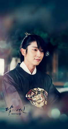 Asian Celebrities, Asian Actors, Korean Actors, Lee Joon Gi Wallpaper, Scarlet Heart Ryeo Cast, Moon Lovers Drama, Scarlet Heart Ryeo Wallpaper, Lee Joong Ki, Wang So