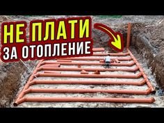 Flat Roof House, Home Technology, Heat Pump, Alternative Energy, Outdoor Storage, Plumbing, House Plans, Sweet Home, Youtube