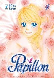 Princess Peach, Disney Princess, Shoujo, Disney Characters, Fictional Characters, Hana, Butterflies, Fantasy Characters, Disney Princesses