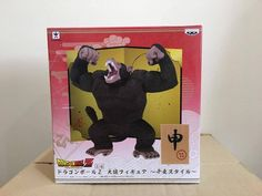 Dragon Ball DBZ Saiyan Oozaru Great Ape Monkey Zodiac Banpresto Figure No Box