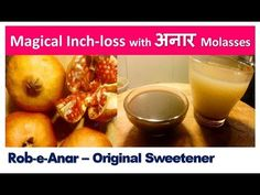 MAGICAL INCH-LOSS with अनार MOLASSES - Original Sweetener| Pomegranate Benefits - YouTube